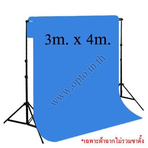 Blue Background Backdrop 3x4m. Cotton for Chromakey