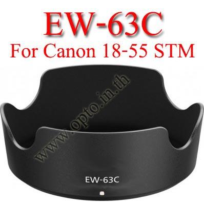 Len Hood For Canon EW-63C Flower