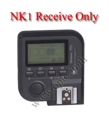 NK1 Receive Only Wireless Flash Trigger Hi-Sync 1/8000 for Nikon Auto TTL ตัวสั่งงานแฟลชไร้สาย