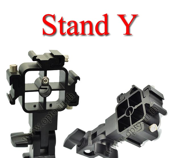 Stand Y DSLR Flash Shoe Umbrella Holder 3x Triple Flash