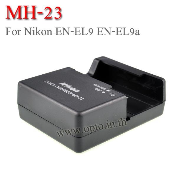 MH-23 Battery Charger แท่นชาร์จสำหรับแบตเตอรี่กล้องNikon EN-EL9a กล้องรุ่นD40 D60 D3000 D5000