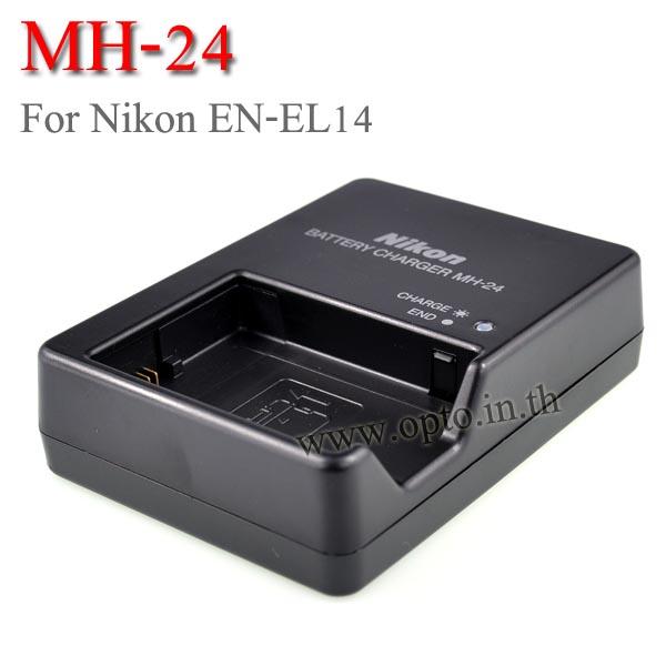 MH-24 Battery Charger แท่นชาร์จสำหรับแบตเตอรี่กล้องNikon EN-EL14a กล้องรุ่น D3200 D3300 D5200 D5300