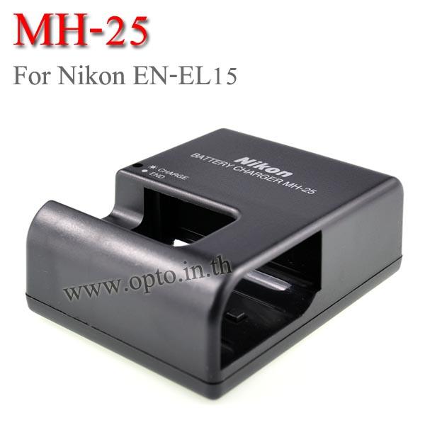 MH-25 Battery Charger แท่นชาร์จสำหรับแบตเตอรี่กล้องNikonEN-EL15 กล้องรุ่นD7200 D600 D750 D800e Z6 Z7