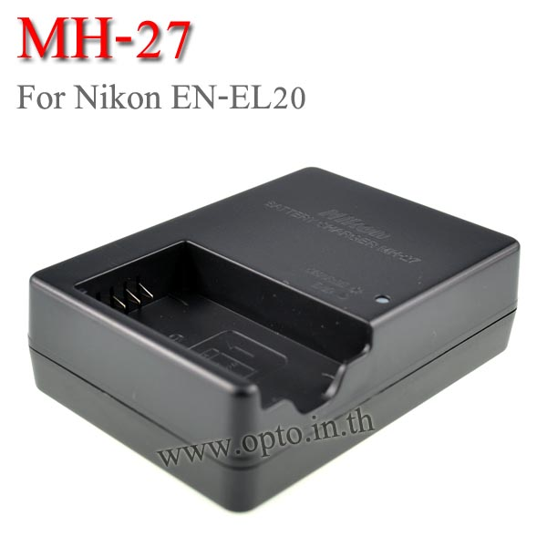 MH-27 Battery Charger แท่นชาร์จสำหรับแบตเตอรี่กล้องNikon EN-EL20 กล้องรุ่น Nikon1 J1 J2 J3 S1