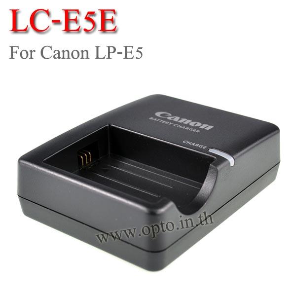 LC-E5E Battery Charger แท่นชาร์จสำหรับแบตเตอรี่Canon LP-E5 กล้องรุ่น 450D 500D 1000D