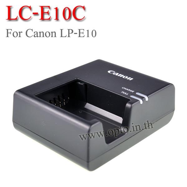 LC-E10C Battery Charger แท่นชาร์จสำหรับแบตเตอรี่Canon LP-E10 กล้องรุ่น 1100D 1200D