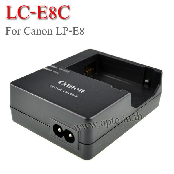 LC-E8C Battery Charger แท่นชาร์จสำหรับแบตเตอรี่Canon LP-E8 กล้องรุ่น 550D 600D 650D 700D