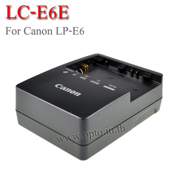 LC-E6E Battery Charger แท่นชาร์จสำหรับแบตเตอรี่Canon LP-E6 กล้องรุ่น 60D 70D 7D 6D 5D MKII III
