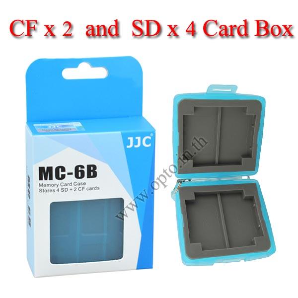 MC-6B Card Box for Memory Compact Flash SD กล่องเก็บเมมโมรี่
