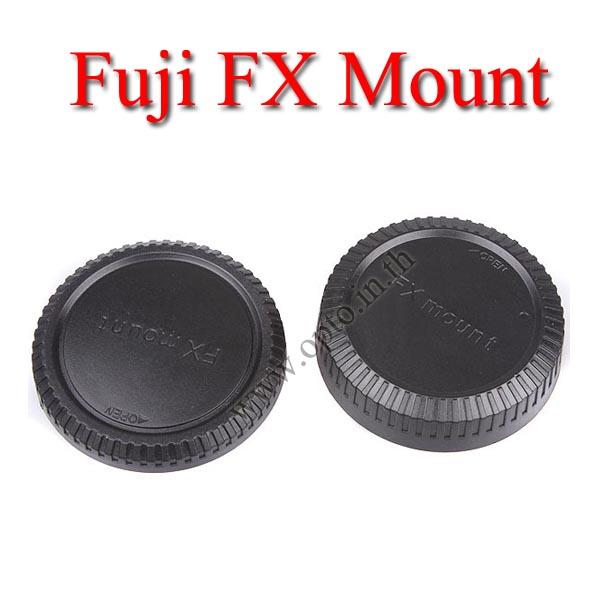 Body and Rear Lens Cap for Fuji FX Mount X-A2 X-E2 X-T10 X-T1 ฝาปิดท้ายเลนส์และบอดี้ฟูจิ