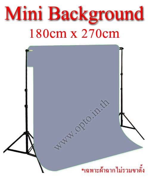 Mini Gray Background Backdrop 180x270cm. Cotton for Chromakey ฉากถ่ายรูปภาพ