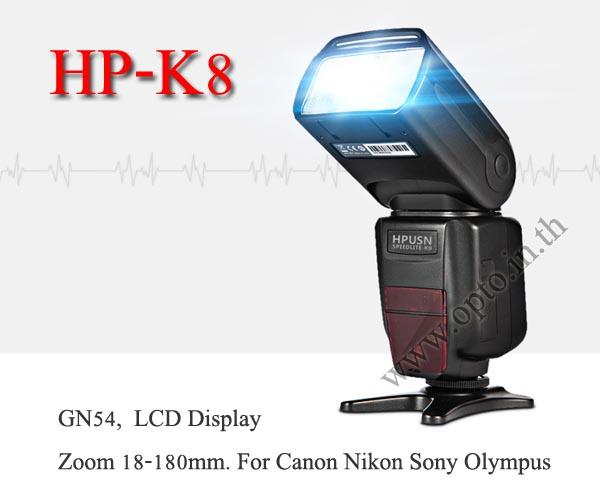 Flash HP-K8 Speedlight Wireless Light control + SoftBox for Canon Nikon Sony Olympus