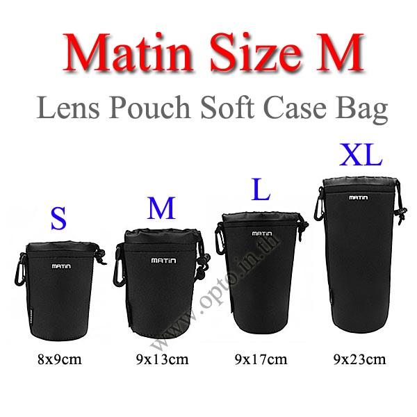 Size M Matin Lens Pouch Soft Case กระเป๋าใส่เลนส์แบบซอฟ์ทเคส กว้าง9*สูง13cm