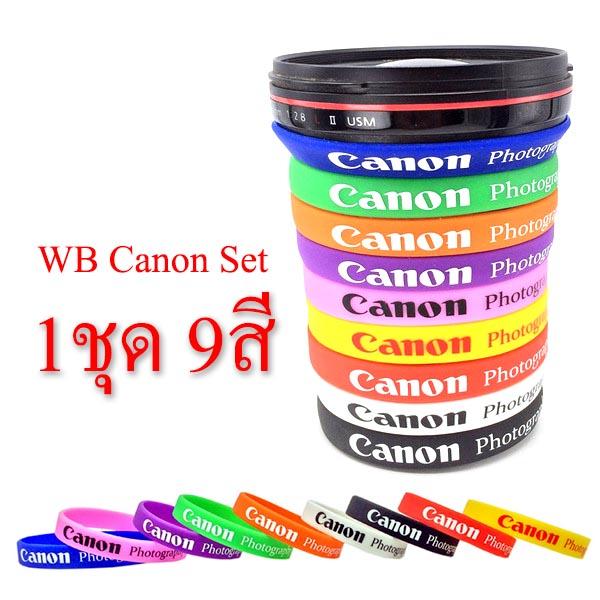 WB Canon Set 9Color WristBand for Lens Flash Camera Hand สายรัดข้อมือ รัดเลนส์ รัดแฟลช