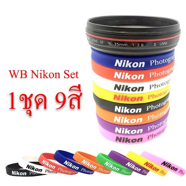 WB Nikon Set 9Color WristBand for Lens Flash Camera Hand สายรัดข้อมือ รัดเลนส์ รัดแฟลช