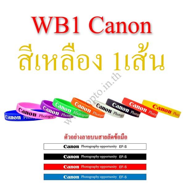 WB1 Canon Yellow WristBand for Lens Flash Camera Hand สายรัดข้อมือ รัดเลนส์ รัดแฟลช