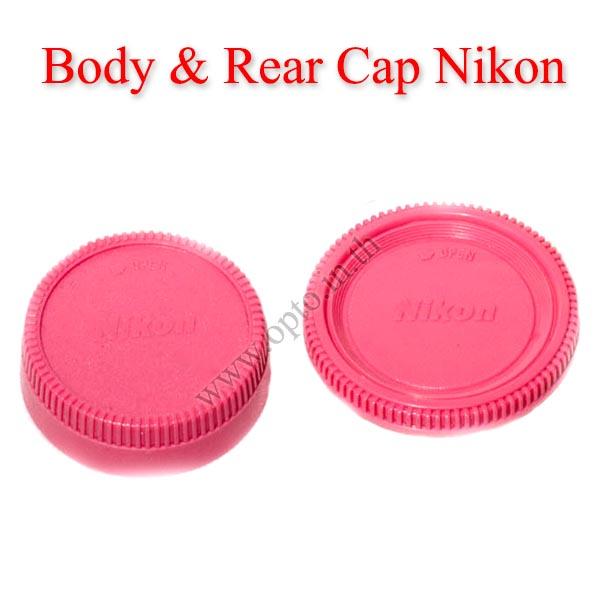 Pink Color Body Rear Lens Cap For Nikon ฝาปิดบอดี้และฝาปิดท้ายเลนส์นิคอนสีชมพู