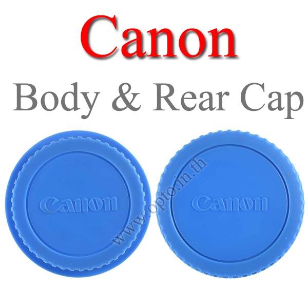 Blue Color Body Rear Lens Cap For Canon ฝาปิดบอดี้และฝาปิดท้ายเลนส์แคนนอนสีฟ้า