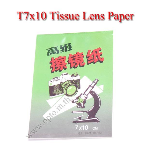 T7x10 เลนส์ทิชชู่ Lens Tissue Paper กระดาษสำหรับเช็ดเลนส์ แว่นตา กล้องไมโครสโคป