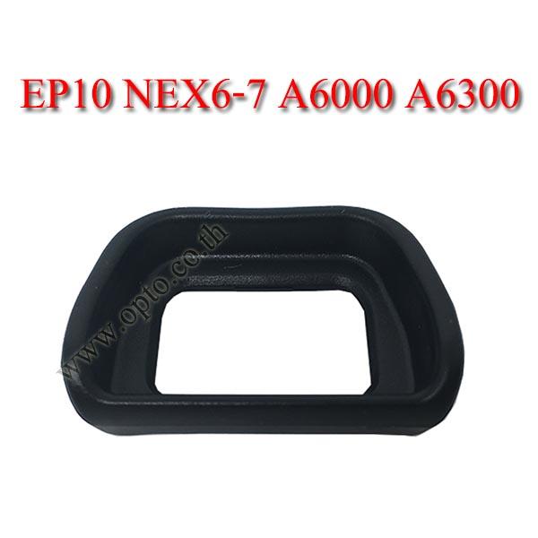 EP10 Eye Cup For Sony FDA-EP10 Nex6 Nex7 a6000 A6300 ยางรองตาโซนี่