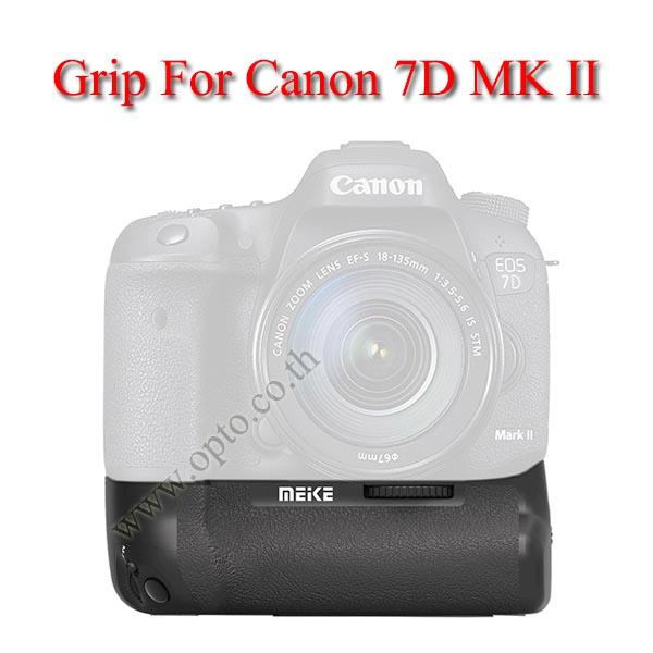 Meike MK-7D MKII Grip BG-E16 for Canon 7D MK II กริ๊ปแคนนอน