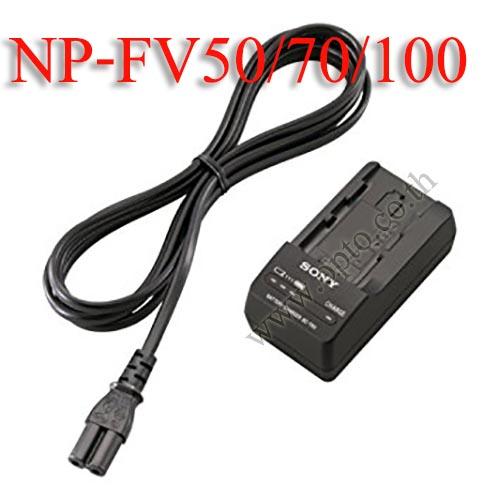 BC-TRV Battery Charger แท่นชาร์จสำหรับแบตเตอรี่Sony NP-FV100 NP-FV70 NP-FV50