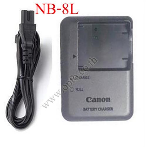 CB-2LAC Battery Charger แท่นชาร์จสำหรับแบตเตอรี่Canon NB-8L กล้องรุ่น A3000 3100
