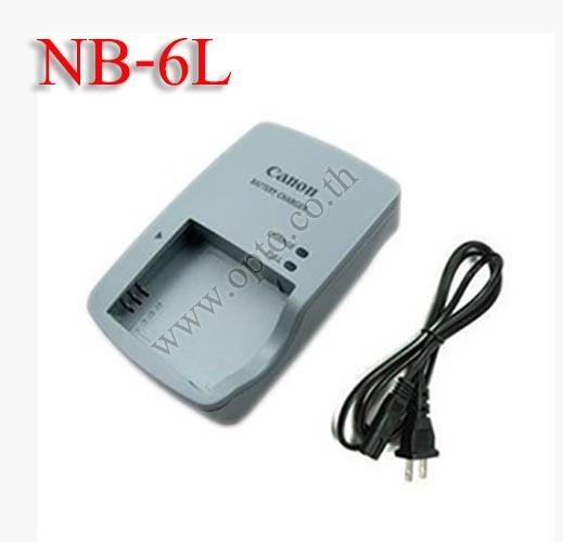 CB-2LYE Battery Charger แท่นชาร์จสำหรับแบตเตอรี่Canon NB-6L กล้องรุ่น SX500 IS S95/S90 SD980IS