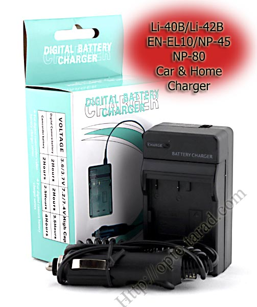 Home + Car Battery Charger For Olympus Li-40B Li-42B EN-EL10 NP-45 NP-80