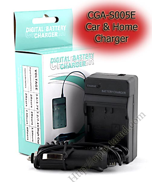 Home + Car Battery Charger For Panasonic CGA-S005E