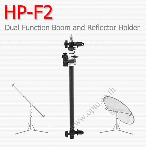 HP-F2 Dual Boom Stand and Reflector Holder 125cm. With out Light Stand