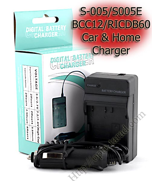 Home + Car Battery Charger For Panasonic S-005/S005E/BCC12/RICDB60