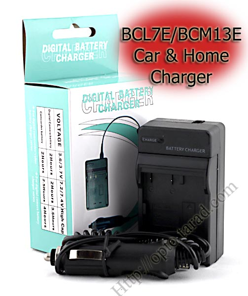 Home + Car Battery Charger For Panasonic BCL7E/BCM13E