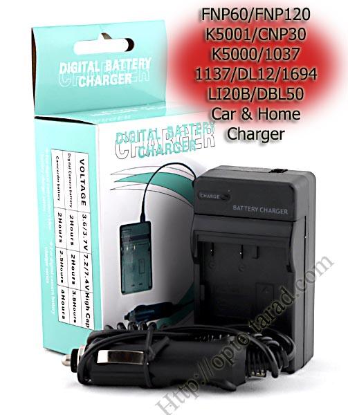 Home+Car Battery Charger For FUJIFILM FNP60/FNP120/K5001/CNP30/K5000/1037/1137/DL12/1694/LI20B/DBL50
