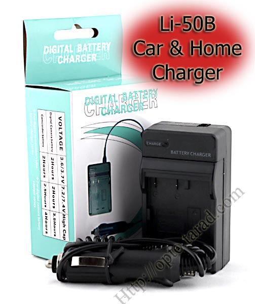 Home + Car Battery Charger For Olympus Li-50B