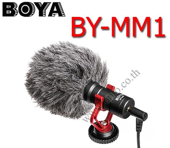 BY-MM1 Boya Super-Cardioid Microphone For DSLR Camera DV Camcorder ไมค์หัวกล้องสำหรับกล้องDSLR
