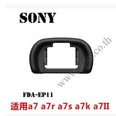 EP11 Eye Cup For Sony FDA-EP11 A7 A7r A7s A7II A7RII ยางรองตาโซนี่