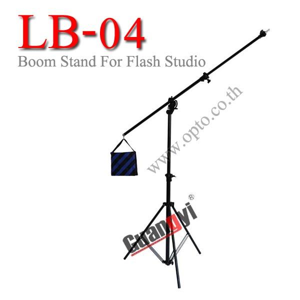 LB-04 Boom Stand and Light Stand for Flash Studio Light 400cm. ขาบูมและขาตั้งไฟสตูดิโอ