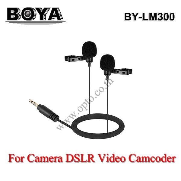 BY-LM300 Boya lavalier Microphone For DSLR Camera DV Camcorder ไมค์หนีบปกเสื้อ2หัวสำหรับกล้องDSLR