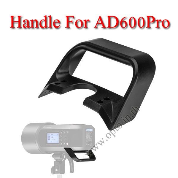 Godox Holding Handle Set For AD600Pro มือจับยึดแฟลช
