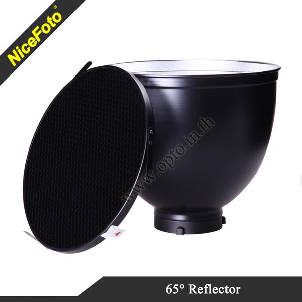 65 Degree Reflector with Grid, Bowens Adapter