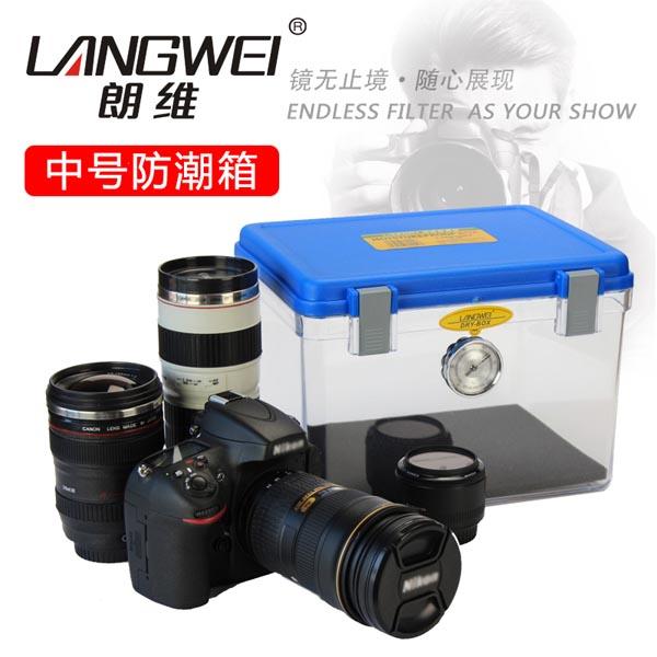 LW-016 LangWei Dry Box Protection Water Proof with Silica Gel ลองไวกล่องกันความชื้นกันน้ำ+ซิลิก้าเจล