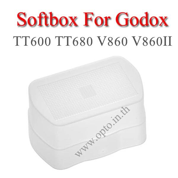 Soft Box Diffuser For Godox TT600 TT685 V860 V860II ซอฟท์บ๊อกซ์พลาสติกสัหรับแฟลช