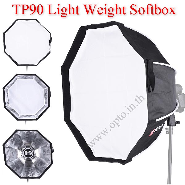 TP90 Light Weight Softbox Foldable Octa 90cm ซอฟท์บ๊อกซ์แปดเหลี่ยมไฟสตูดิโอ