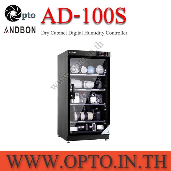AD-100S Dry Cabinet Digital Humidity Controller ตู้กันความชื้น Andbon