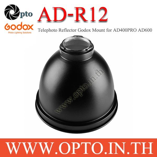 AD-R12 Godox Telephoto Reflector Godox Mount for AD400PRO AD600 AD600M AD300Pro
