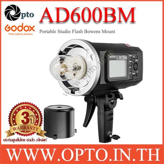 AD600BM Bowen Mount Manual Built in X1 Trigger Godox WITSTRO แฟลชสตูดิโอ