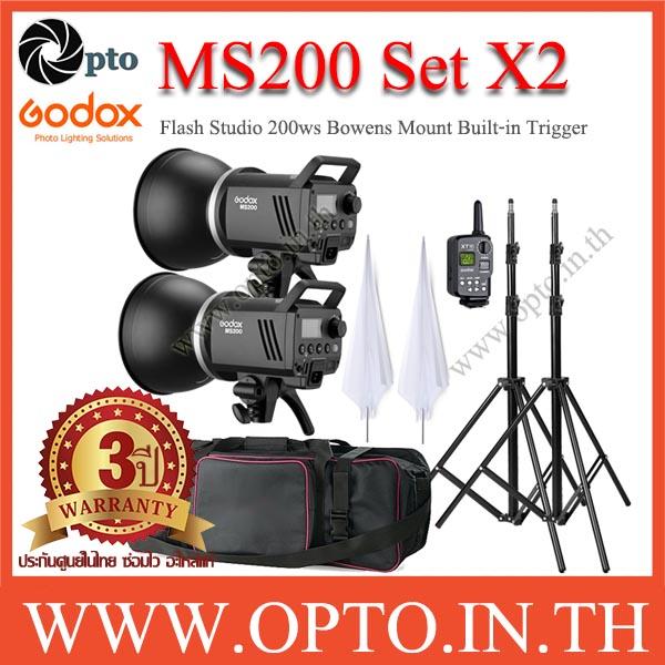 MS200 Set 200W X2 Flash Godox Studio Kit + Wireless Trigger 2.4Ghz ชุดแฟลชสตูดิโอปรับกำลังไร้สาย