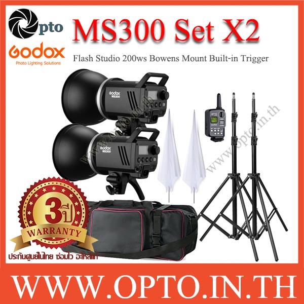 MS300 Set 300W X2 Flash Godox Studio Kit + Wireless Trigger 2.4Ghz ชุดแฟลชสตูดิโอปรับกำลังไร้สาย
