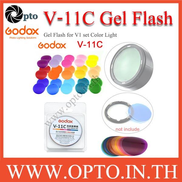 Godox V11C Color Filters for AK-R1 Godox V1 Speedlite Flash เจลสีสำหรับเปลี่ยนสีแสง